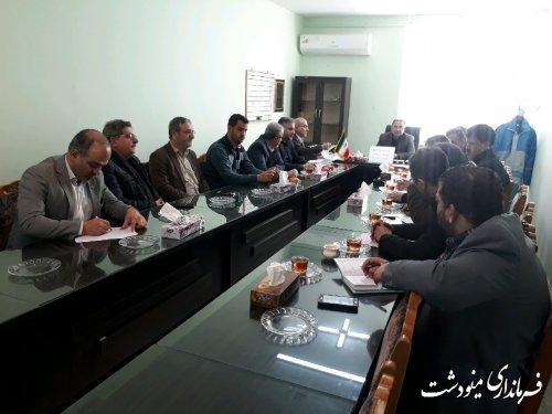جلسه ستاد تنظیم بازار شهرستان مینودشت برگزار شد