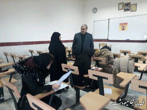 بازدید فرماندار از محل برگزاری امتحانات دانشگاه آزاد اسلامی واحد مینودشت