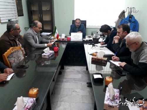 جلسه بررسی اعتبارات تملك دارايي هاي شهرستان مینودشت برگزار شد