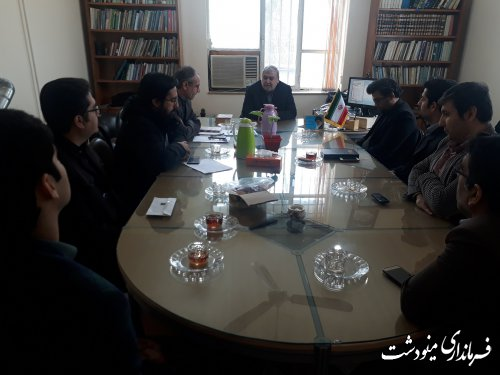 جلسه پشتیبانان کمیته فناوری اطلاعات شهرستان مینودشت برگزار شد