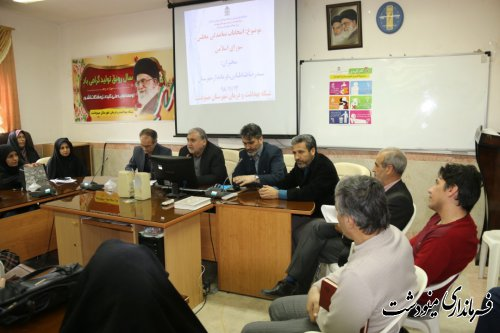 جلسه بهورزان شبکه بهداشت و درمان شهرستان مینودشت با موضوع انتخابات