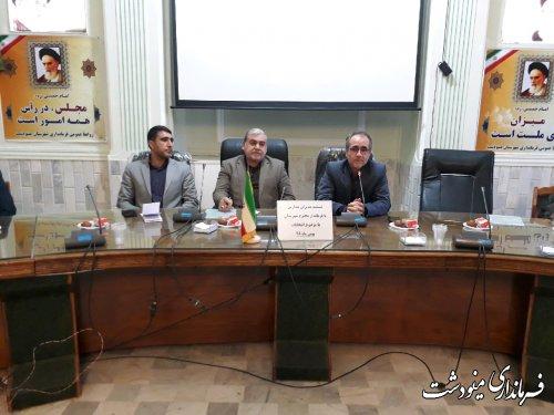 انتخاب نمایندگانی در طراز انقلاب اسلامی