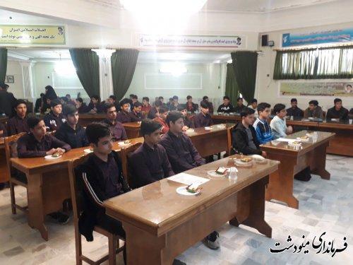 همایش رای اولی ها در شهرستان مینودشت برگزار شد