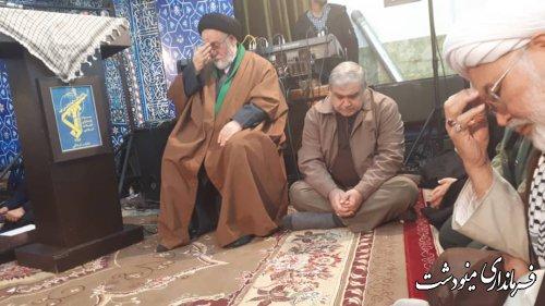 مراسم اربعین سردار شهید حاج قاسم سلیمانی در شهرستان مینودشت برگزار شد