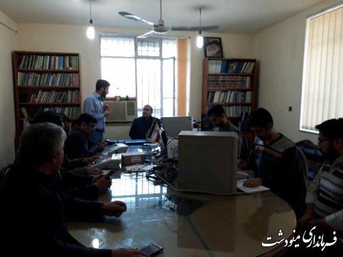 مانور انتخاباتی کاربران رایانه مجلس شورای اسلامی در شهرستان مینودشت بـرگزار شــد.