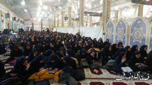 همایش بزرگ جوانان و حضور حداکثری در انتخابات در شهرستان مینودشت برگزارشد