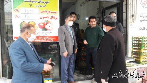 بازدید از مراکز توزیع میوه طرح تنظیم بازار