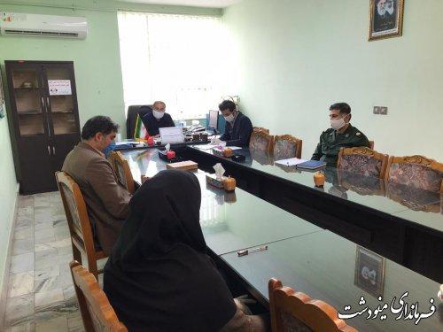 جلسه کمیته برنامه ریزی شهرستان مینودشت برگزار شد