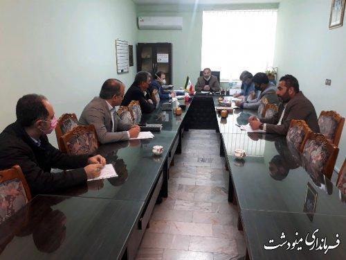 جلسه بررسی پروژه های مربوط به سیل سال گذشته برگزار شد
