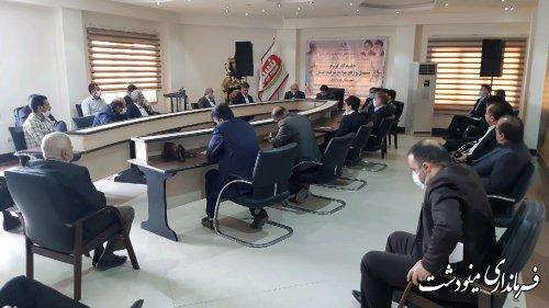 جلسه رفع موانع تولید در مینودشت برگزار شد