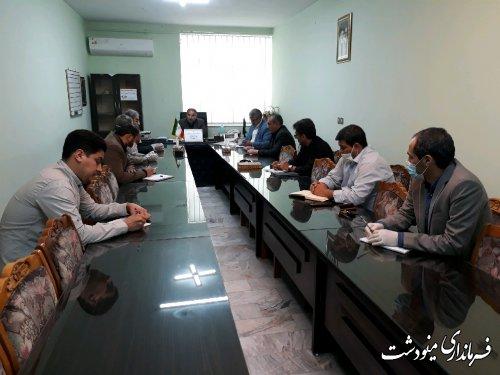 جلسه ستاد بازسازی و نوسازی مینودشت برگزار شد