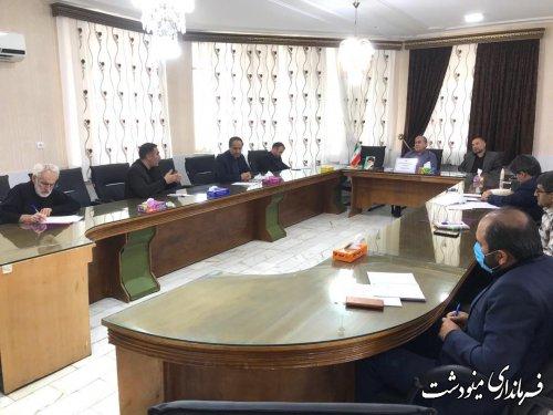 جلسه بررسی مشکلات و مسائل شهر دوزین
