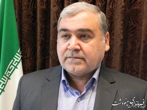 پیام تبریک فرماندار شهرستان مینودشت بمناسبت سالروز آزاد سازی خرمشهر