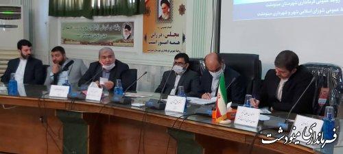 گردهمایی شهرداران استان گلستان در مینودشت برگزار شد