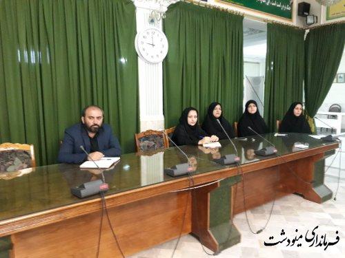 جلسه ستاد بزرگداشت سالگرد ارتحال حضرت امام خمینی(ره) در شهرستان مینودشت