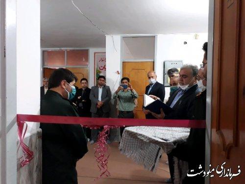 افتتاح دفتر بنیاد حفظ آثار و نشر ارزشهای دفاع مقدس در مینودشت