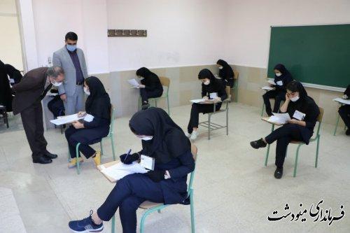 دانش آموزان بدون کوچکتین دغدغه و نگرانی در جلسه امتحانات حضور یابند