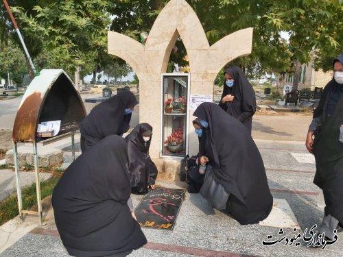 گوشه ای از فعالیت های حوزه بانوان فرمانداری مینودشت به مناسبت هفته عفاف و حجاب