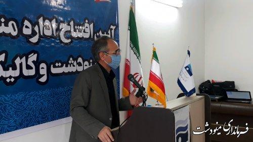 آیین افتتاح اداره منابع آب شهرستان مینودشت و گالیکش
