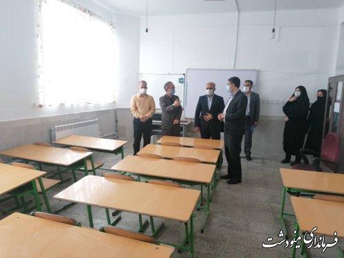 برگزاری مانور بازگشایی مدارس در شهرستان مینودشت