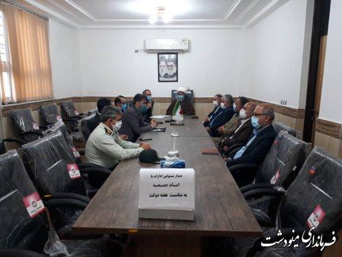 دیدار فرماندار و مدیران ادارات شهرستان با امام جمعه به مناسبت آغاز هفته دولت