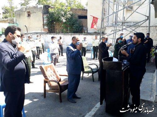 حضور فرماندار شهرستان در مراسم عزاداری در ستاد فرماندهی انتظامی مینودشت
