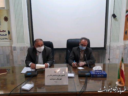 ضرورت پیشگیری در مبارزه با قاچاق کالا، فرهنگ سازی در استفاده از کالاهای ایرانی است