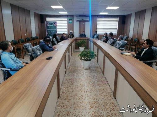جلسه شورای پشتیبانی سواد آموزی شهرستان مینودشت برگزار شد