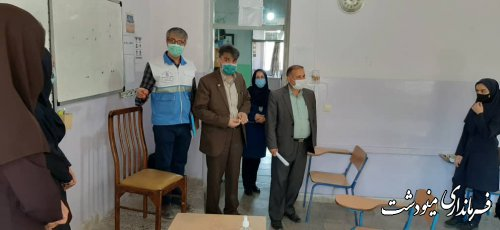 بازدید معاون فرماندار مینودشت از مدارس در ارتباط با نحوه رعایت پروتکل های بهداشتی