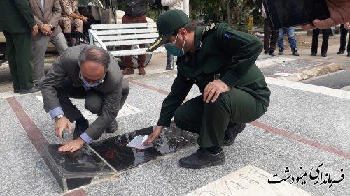 غبار روبی مزار شهدا به مناسبت هفته دفاع مقدس در مینودشت