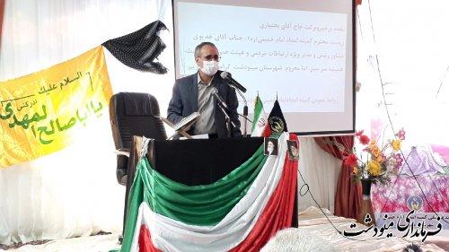 حضور بختیاری رئیس کمیته امداد کشور در شهرستان مینودشت