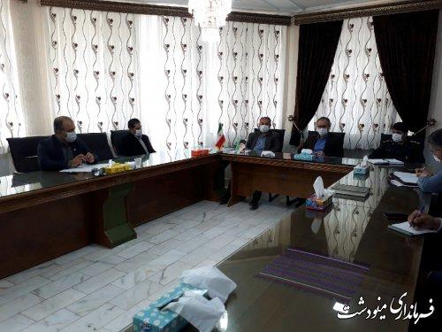 جلسه ستاد طرح جهش تولید قرارگاه امنیت غذایی در مینودشت برگزار شد