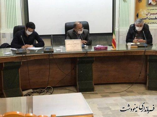 جلسه شورای هماهنگی ترافیک شهرستان برگزار شد