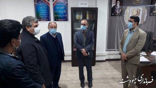 بازدید فرماندار از اداره بنیاد مسکن انقلاب اسلامی مینودشت