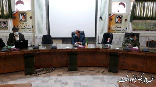 جلسه قرارگاه طرح شهید سلیمانی در مینودشت برگزار شد