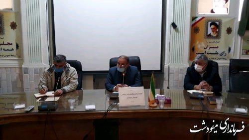 هشتمین جلسه هماهنگی امور ترافیکی مینودشت برگزار شد