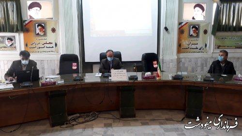 نهمین جلسه شورای هماهنگی مبارزه با مواد مخدر شهرستان مینودشت برگزار شد
