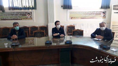 ستاد بزرگداشت چهل و دومین ایام ا... دهه فجر انقلاب اسلامی مینودشت برگزار شد