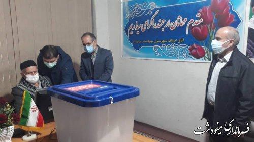 انتخابات اتحادیه خبازان مینودشت به صورت الکترونیکی برگزار شد