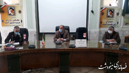 جلسه شورای مهارت شهرستان مینودشت برگزار شد