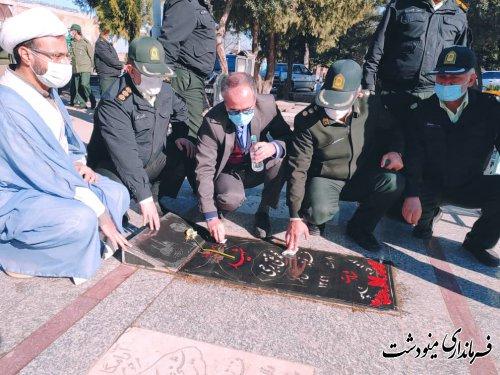 غبار روبی مزار شهدا به مناسبت دهه فجر درشهرستان مینودشت