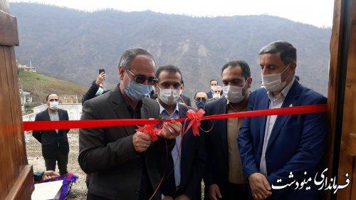 افتتاح بوم گردی بهشت در روستای ریگ چشمه