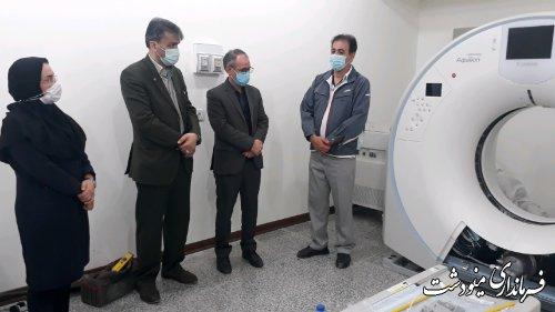 بازدید فرماندار شهرستان مینودشت از روند نصب و راه اندازی دستگاه سی.تی.اسکن