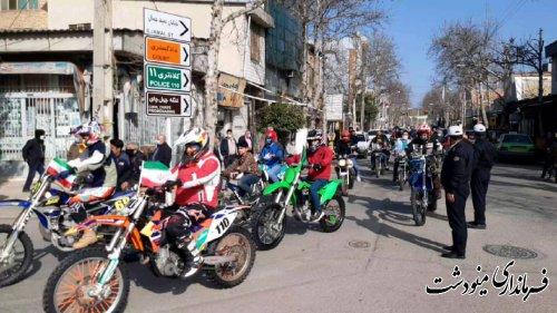 تقدیر و تشکراز برگزاری باشکوه رژه موتوری و خودرویی در شهرستان مینودشت