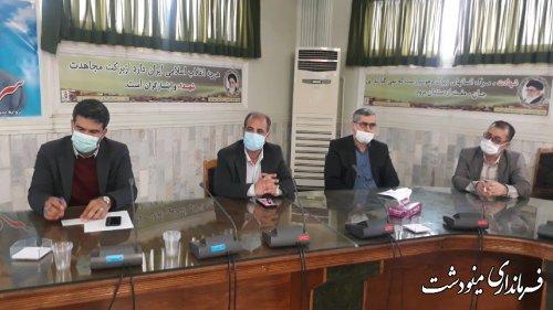 جلسه ستاد ساماندهی امور جوانان شهرستان مینودشت برگزار شد