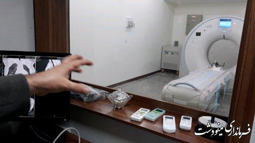 آخرین پیگیری های فرماندار مینودشت جهت راه اندازی دستگاه سی تی اسکن بیمارستان مینودشت