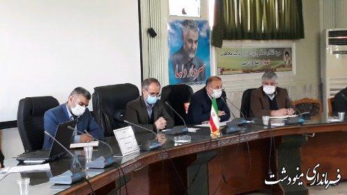 جلسه ستاد مناسب سازی، مبلمان شهری و شورای سالمندان مینودشت برگزار شد