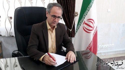 پیام تبریک فرماندار شهرستان مینودشت به مناسبت عید مبعث