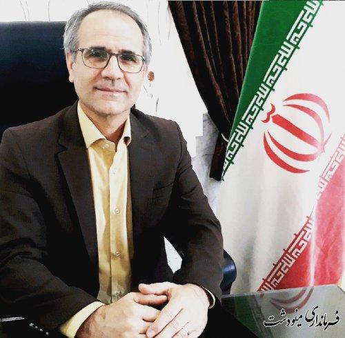 ثبت نام ۷ نفر از داوطلبان انتخابات شورای شهر مینودشت و دوزین تکمیل شد