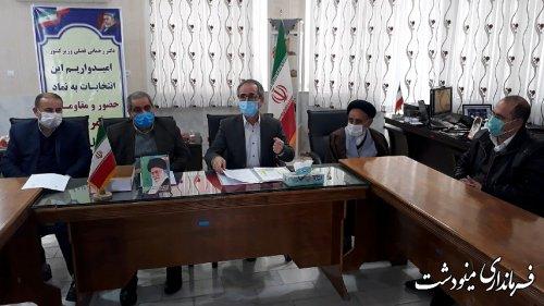 اعضای هیأت اجرایی انتخابات حوزه انتخابیه شهرستان مینودشت مشخص شدند